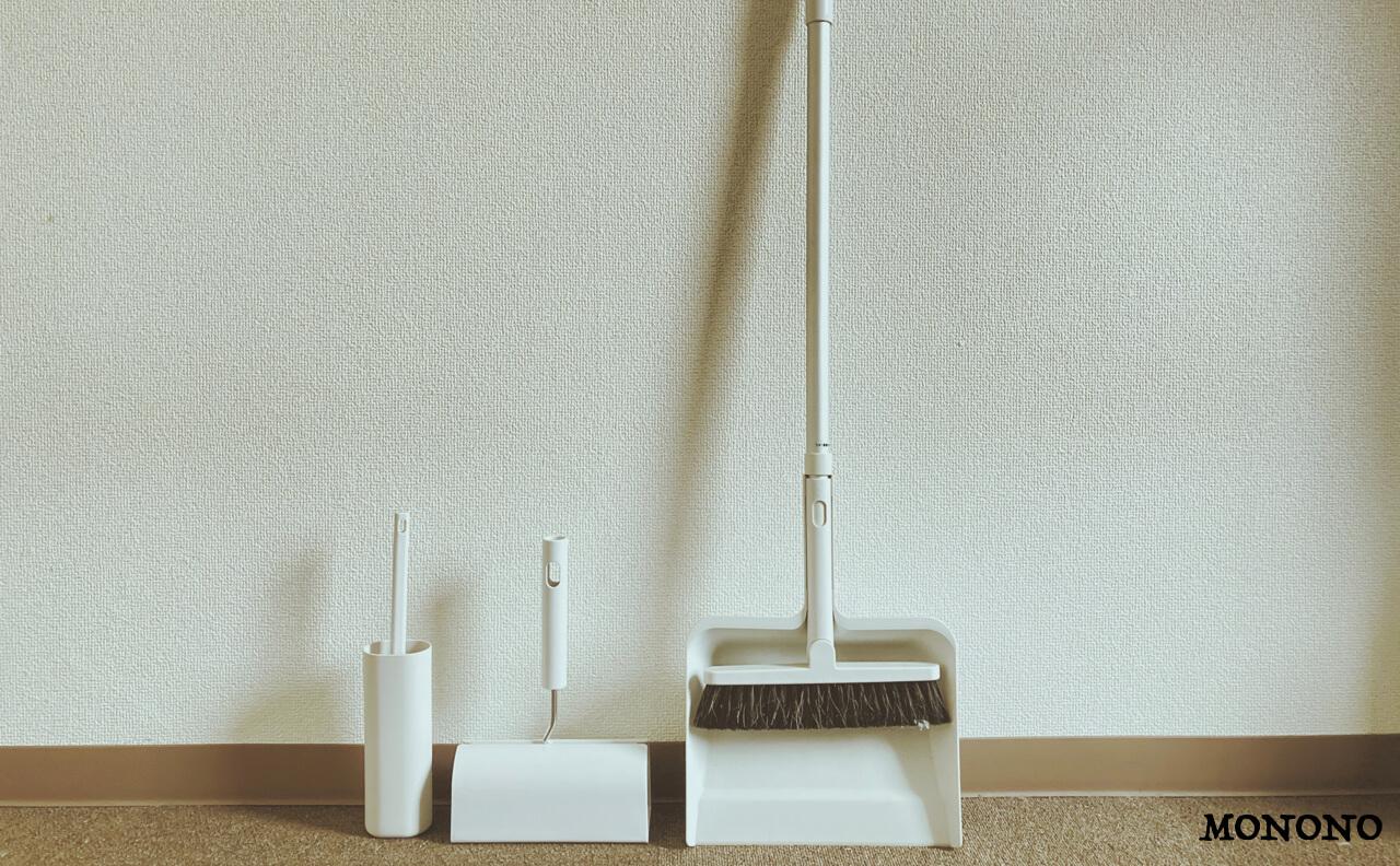 ミニマリストの愛用するオススメ掃除道具一覧【衛生的な部屋を保つ】